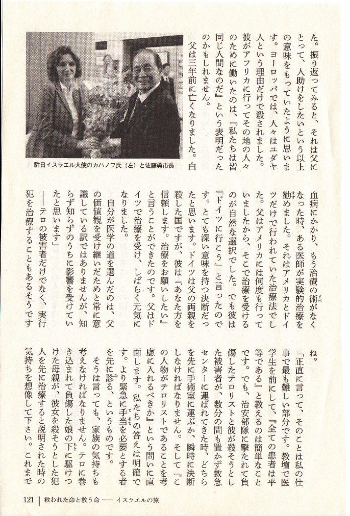 kinue-tokudome-4
