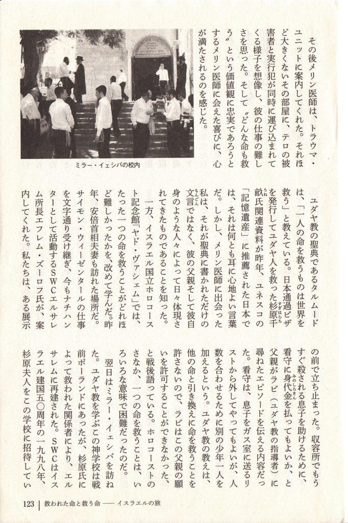 kinue-tokudome-6