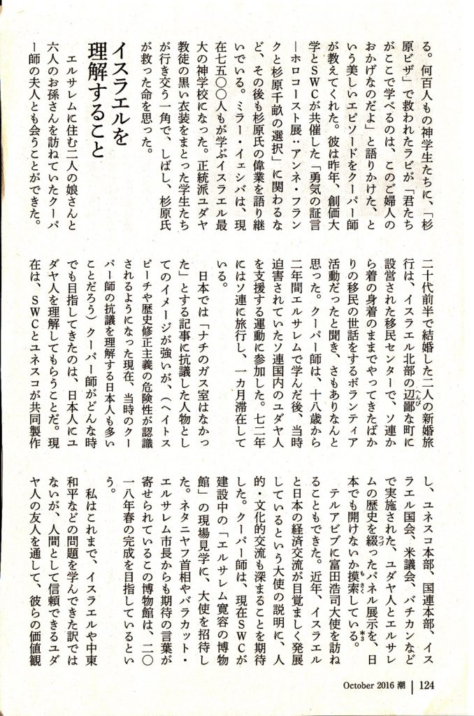 kinue-tokudome-7